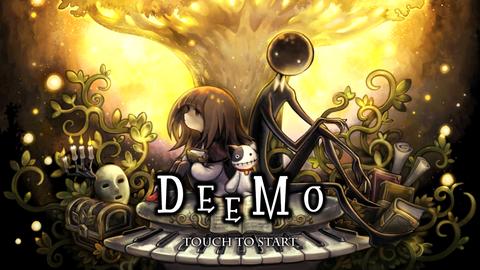 「Deemo」というスマホゲームを皆さんやってみてください。