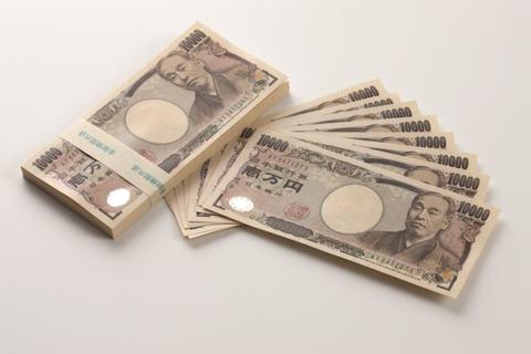 お金の話ってそんなに汚いことですかね?