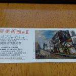 北海道立近代美術館で「大原美術館展Ⅱ」を見に行きました