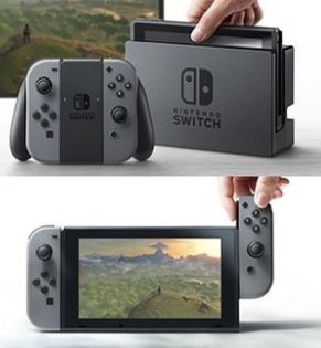 「Nintendo Switch」の在庫が足りてない!価格や再販予定を調べてみた。