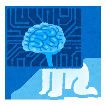 ロボット(AI)が独自言語を作りだして会話してたらしい。
