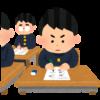 基本情報技術者試験を受けよう!・。・!