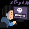 「漫画村」の隠された危険性と合法オススメ無料漫画サイトを紹介!