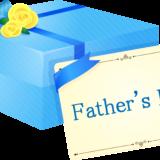 【2019年】父の日のプレゼント、皆さんは何を贈りますか?