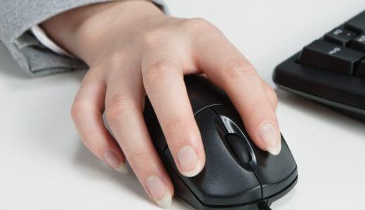 【PS4】FPSにおすすめなマウスやコンバーター、キーボードを紹介します