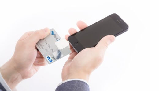 【クレカ】 ゲーム好きな人こそクレジットカードを使うべき【不正課金対策】