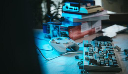 【PS4】安くて使いやすいオススメのゲーミングキーボードを紹介!