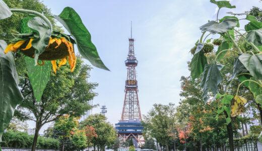 札幌に住むなら何区がいい?各区の特徴や治安、雰囲気を紹介します!