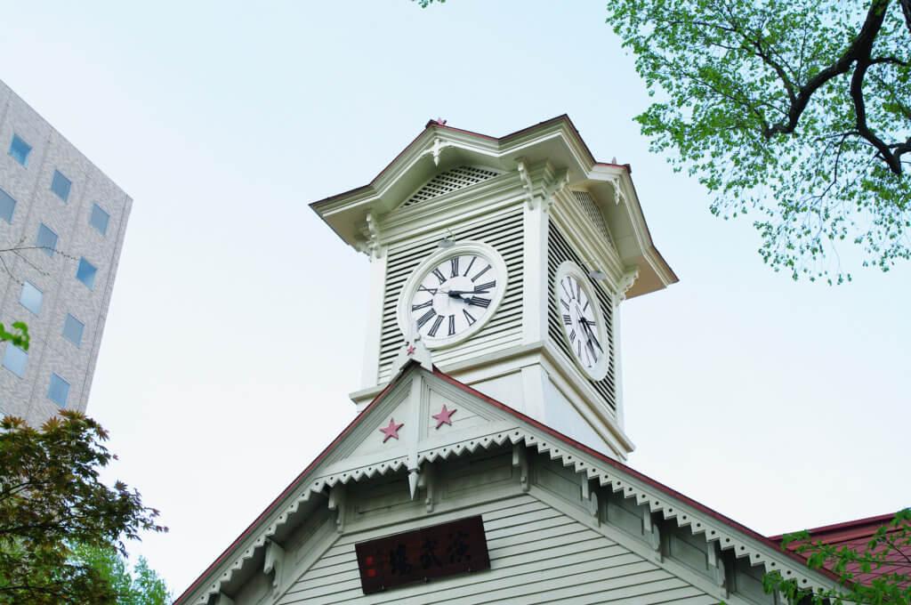 札幌 中央区 時計台