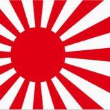 【Hoi4】初心者向け日本(大日本帝国)の王道枢軸プレイ【ハーツオブアイアン4】