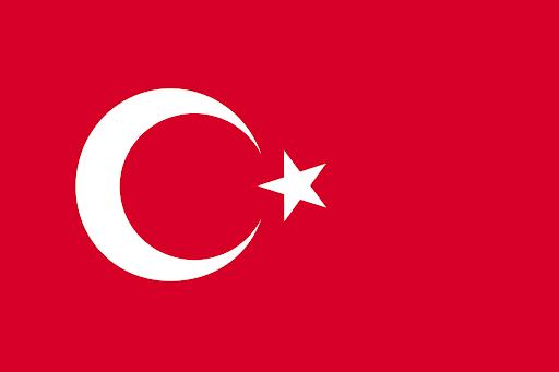 トルコ オスマントルコ オスマン帝国