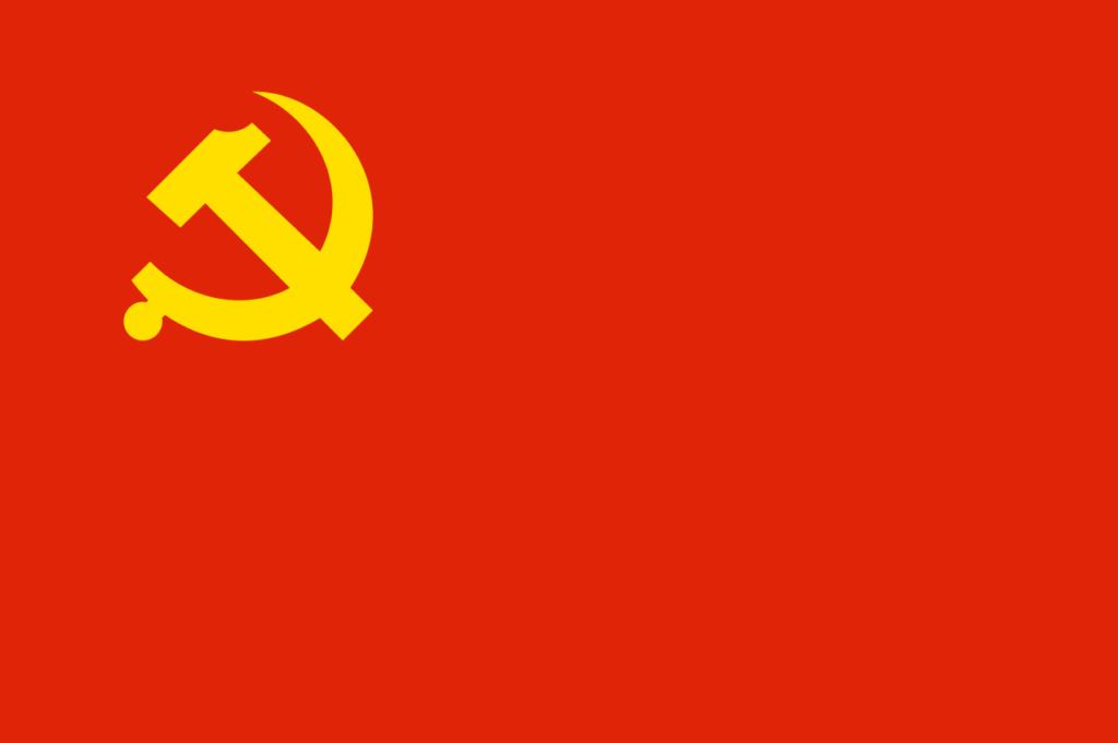 中国共産党 hoi4