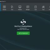 MiniTool ShadowMaker無料版