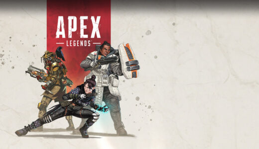 【APEX】おすすめ武器診断!あなたに向いている武器の組み合わせは?【エーペックスレジェンズ】