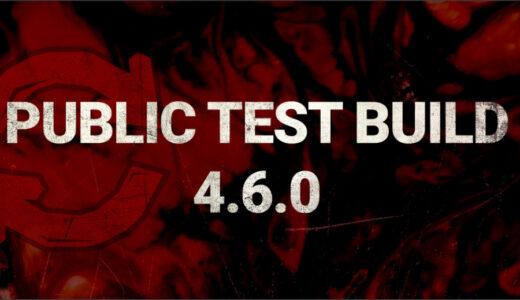 【DBD】新キラー「トリックスター」&新サバイバー「リー・ユンジン」のPTB4.6.0最新情報【デッドバイデイライト】