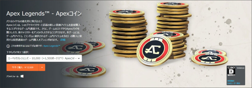 APEXコイン hyok1115.com